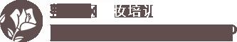 在线美容整形咨询平台网站-华丹整形网